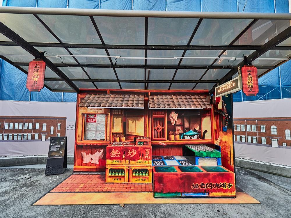 魚市熱炒料亭/裝置藝術/旅遊/基隆/台灣