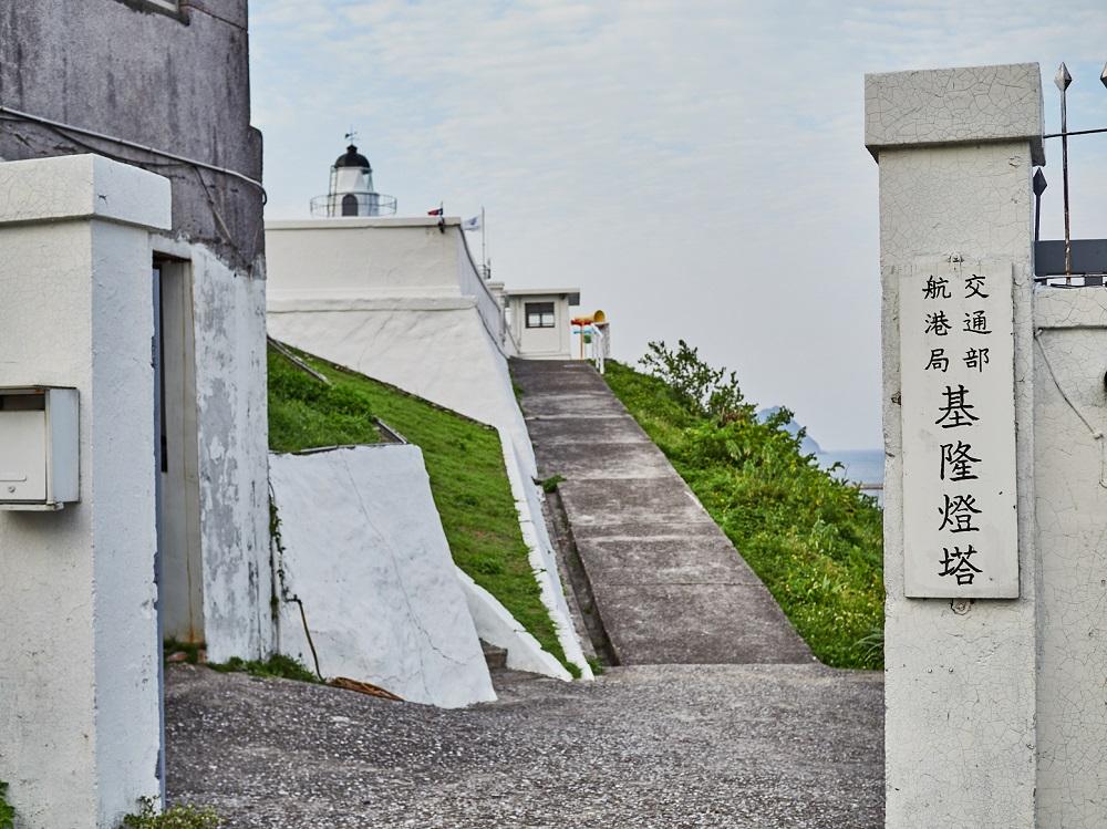 燈塔/裝置藝術/旅遊/基隆/台灣