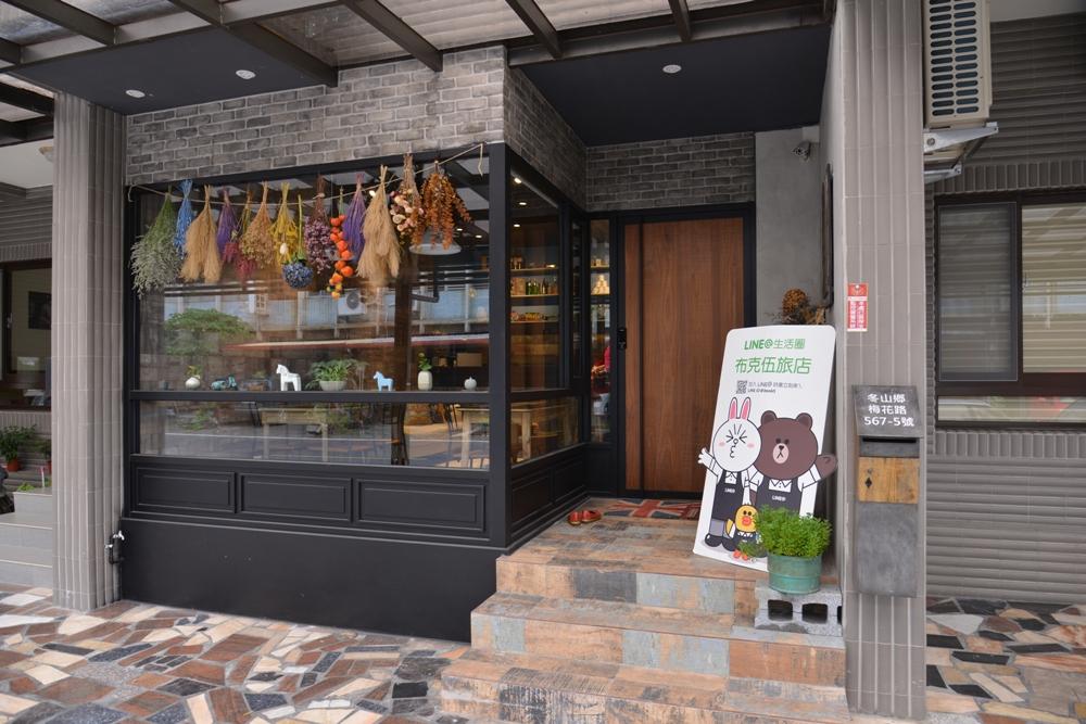 旅店外觀/咖啡廳氛圍/布克伍旅店/宜蘭冬山/台灣