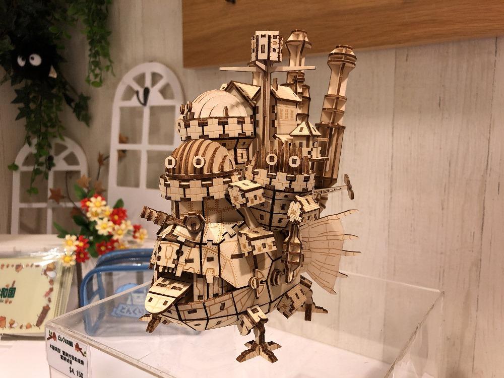木製模型 霍爾的移動城堡 霍爾城堡/橡子共和國台中店/橡子共和國/吉卜力工作室作品週邊商品/台中中港