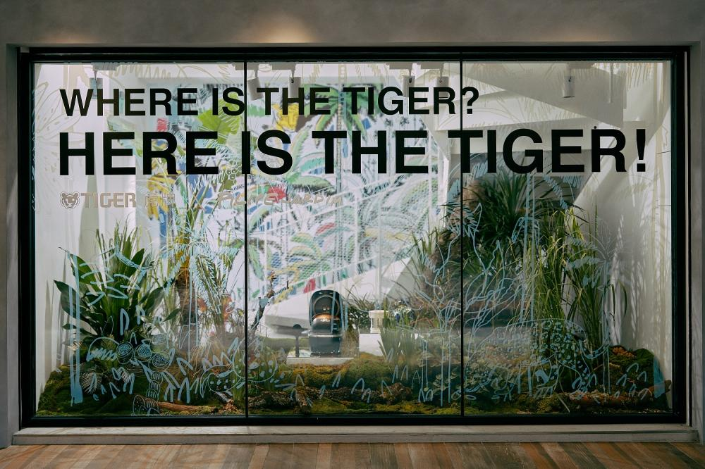 Filipe Jardim/日本虎牌Tiger/台北/台灣/全球旗艦店