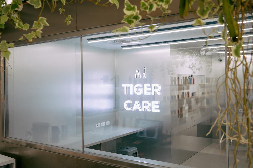 維修室/日本虎牌Tiger/台北/台灣/全球旗艦店
