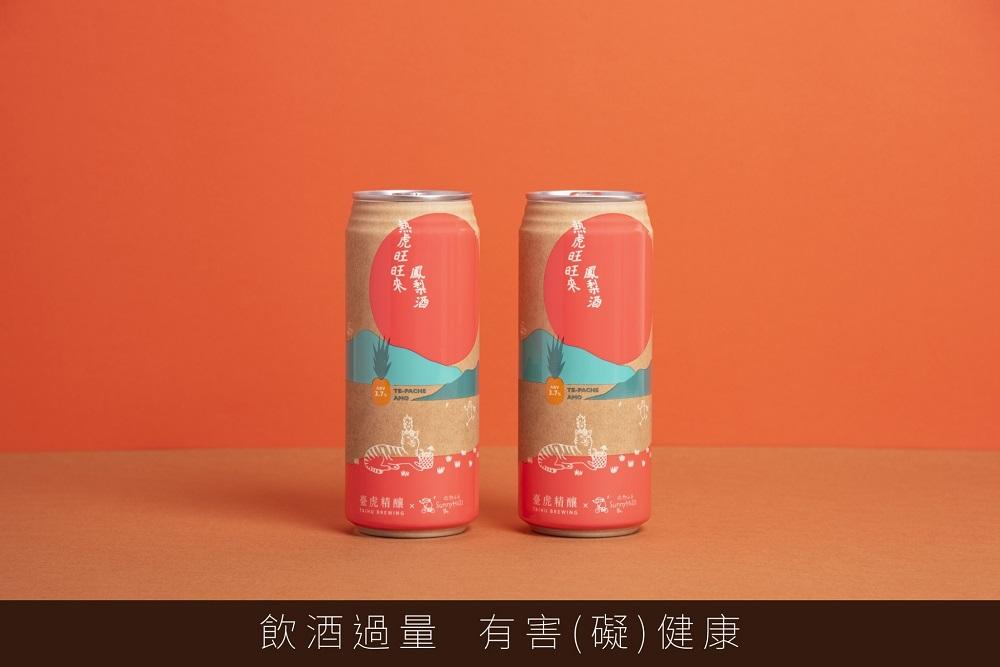 微熱山丘/月餅禮盒/美食/台灣