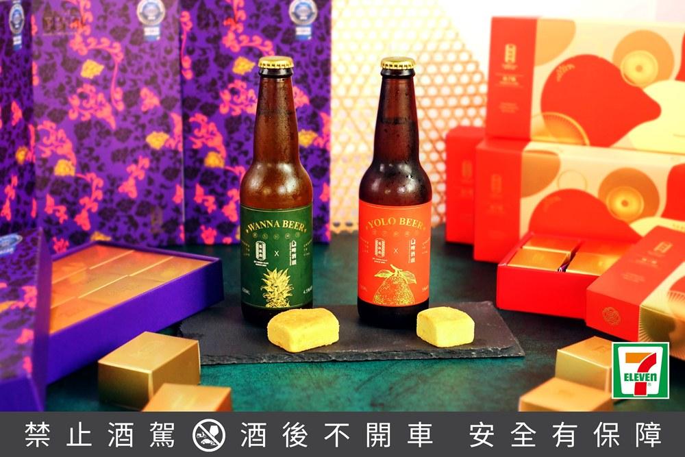 月餅/啤酒頭釀造/舊振南/中秋節送禮/台灣