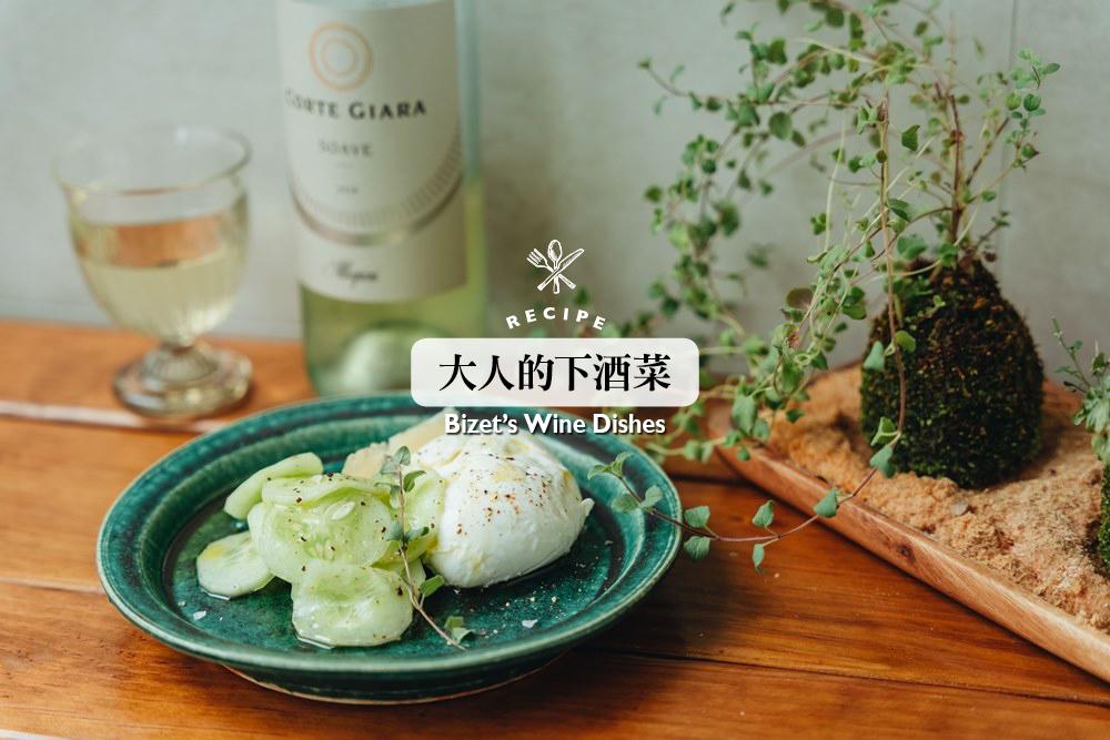 涼拌大黃瓜佐莫扎瑞拉/下酒菜/美食/台灣