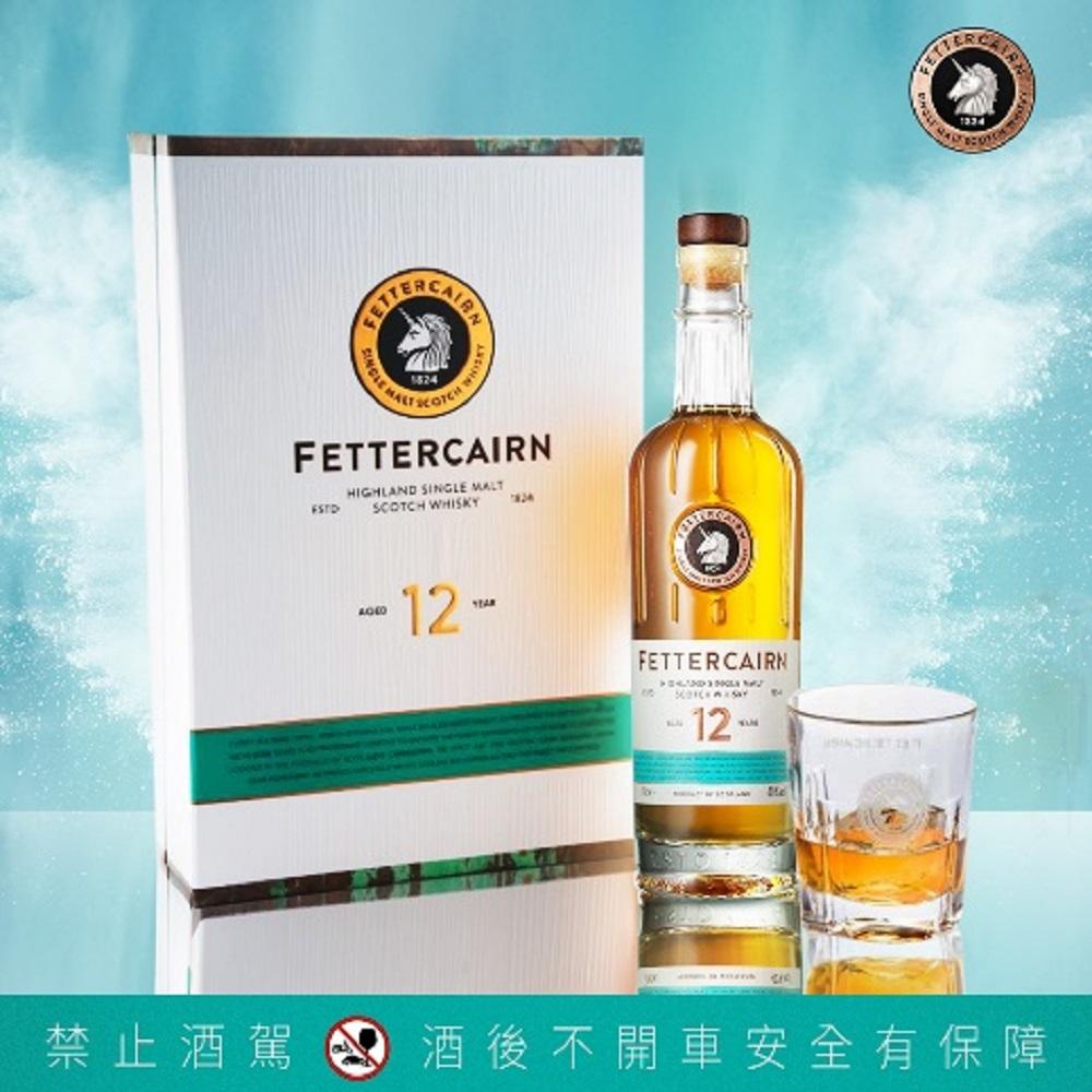 尚格酒業/台灣/中秋禮盒/麥芽蘇格蘭威士忌