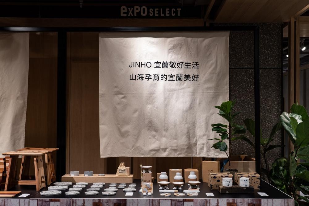 JINHO宜蘭敬好生活/誠品南西快閃店/台灣/台北