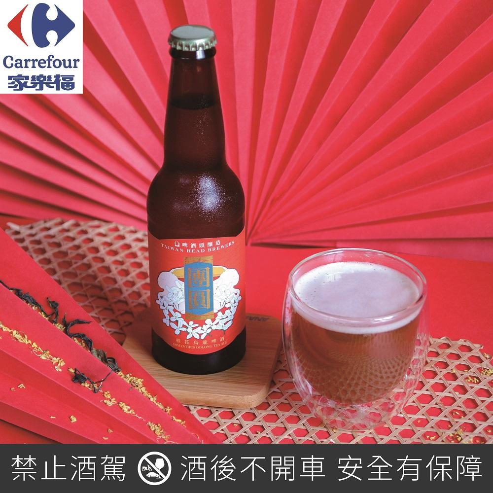 啤酒頭釀造/啤酒/美食/台灣