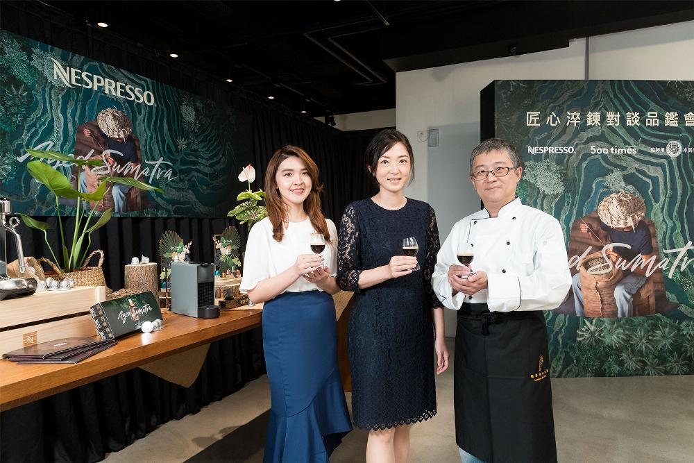 蘇門達臘熟成咖啡/Nespresso/咖啡/冰淇淋/國際咖啡日/台灣