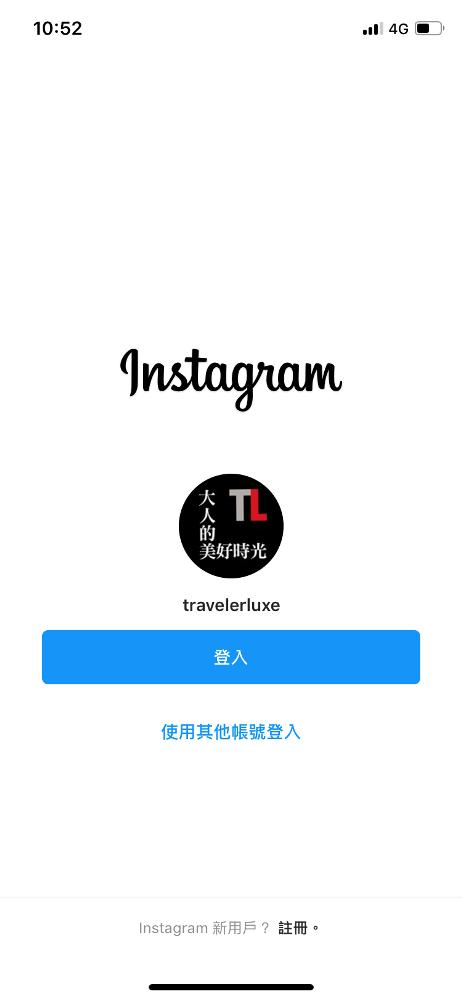 logo功能/十週年/Instagram