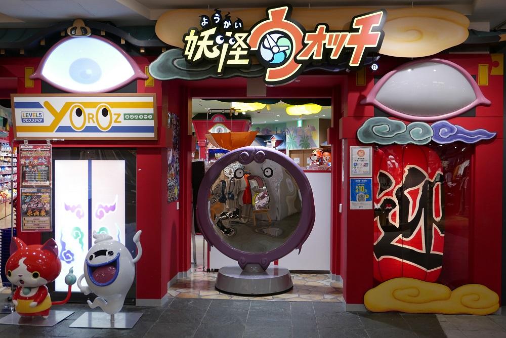 日本/福岡/博多運河城/Yorozu Mart福岡總店/妖怪手錶