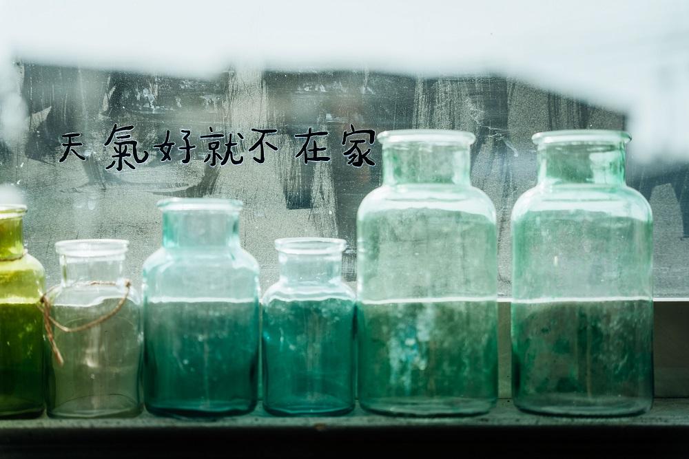 重盛商號/甜點/美食/苗栗/台灣