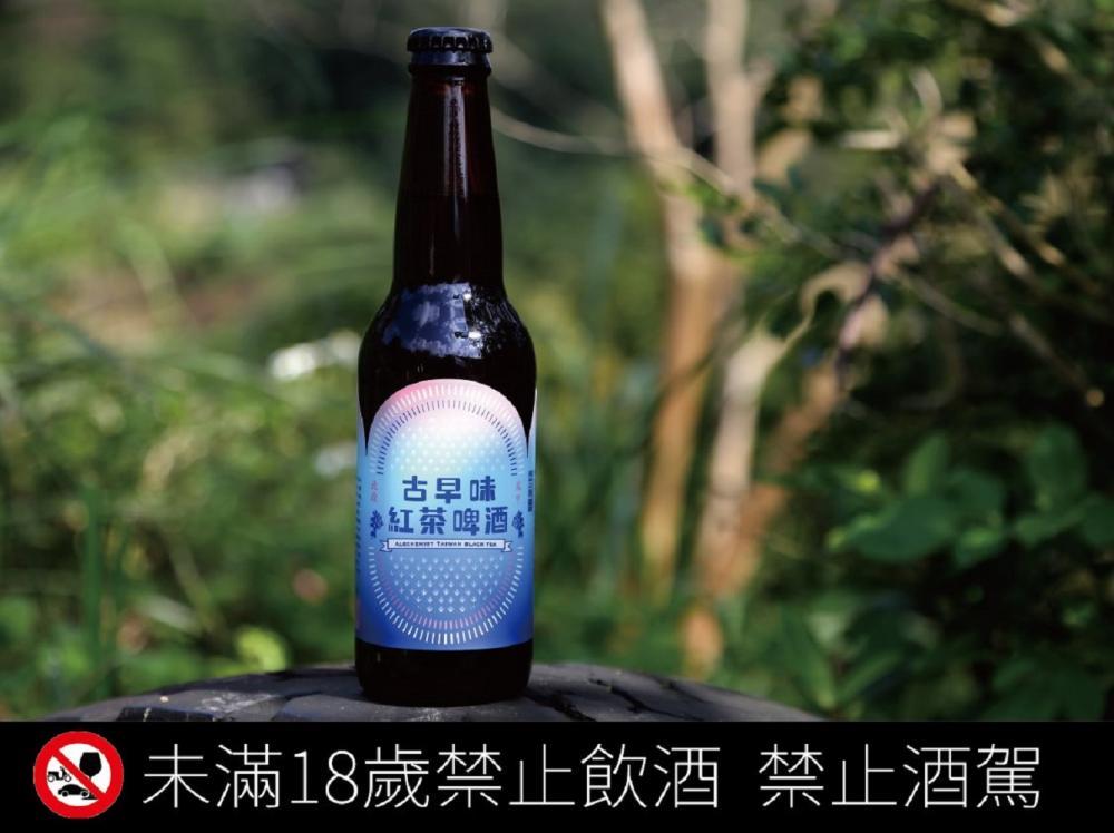 古早味紅茶/禾餘麥酒/精釀啤酒/台灣