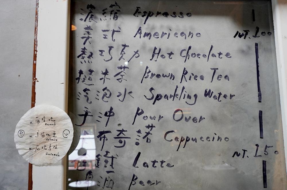 菜單/與路咖啡/平溪/台鐵/台灣