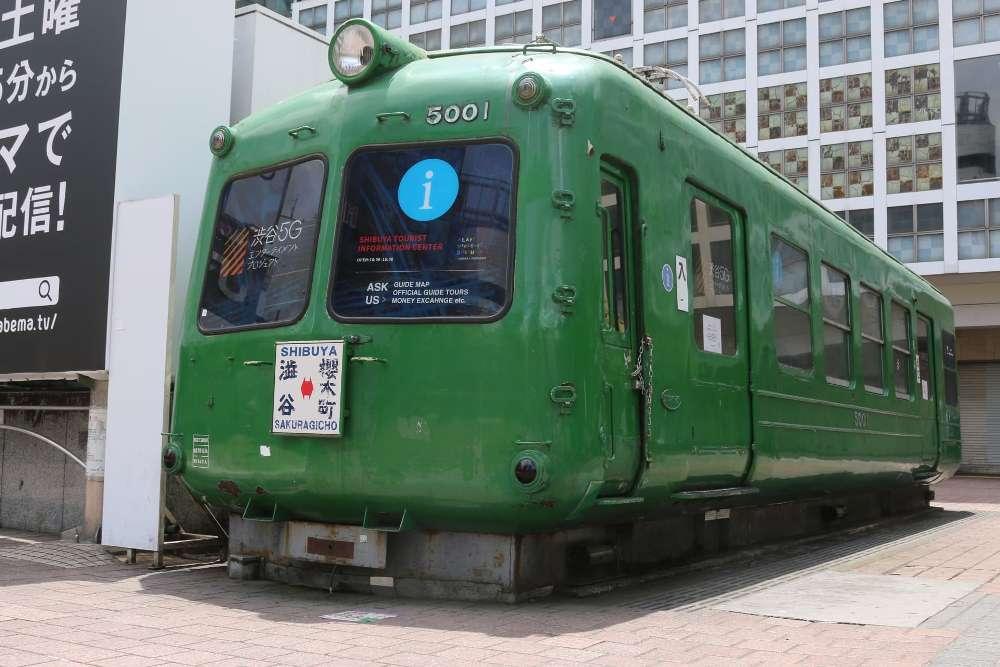 綠青蛙/電車/澀谷/日本