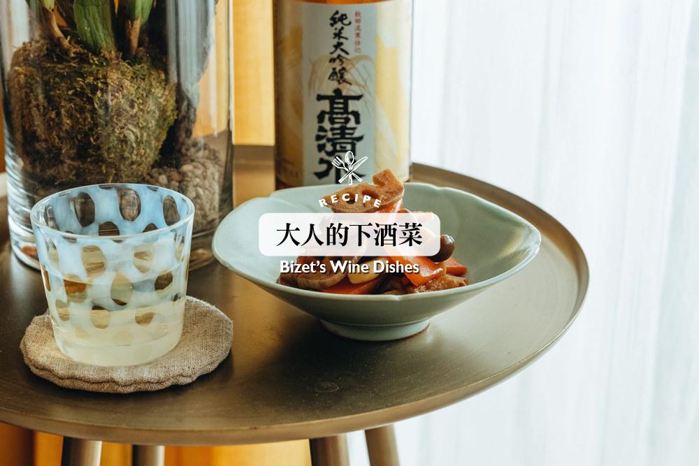 日式滷菜/下酒菜/美食/台灣