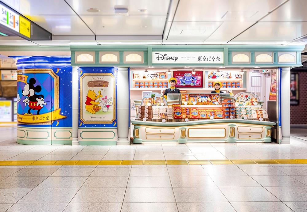 店外觀/巧克力夾心餅乾/芭娜娜/FANTASIA/迪士尼/伴手禮/東京車站/日本