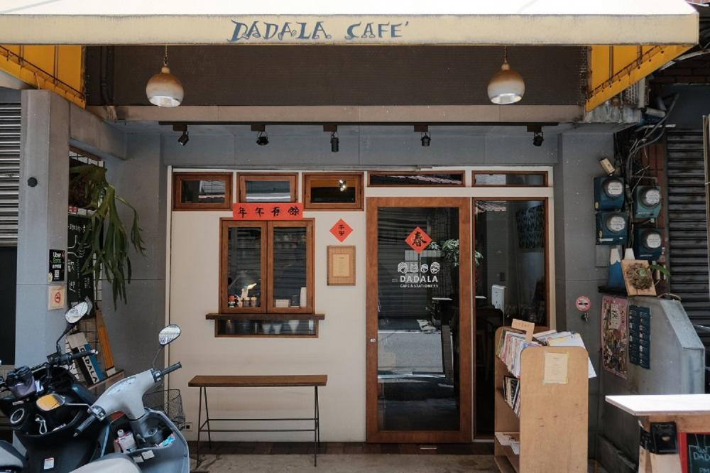 DADALA文具咖啡店/日本文具/複合式空間/嘉義/台灣