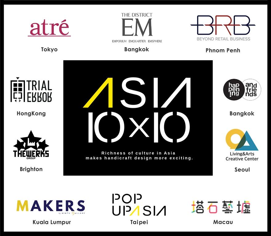 亞洲特色主題區/2020年Pop Up Asia亞洲手創展/松山文創園區/台北/台灣