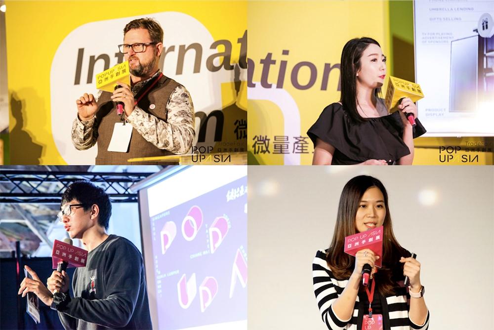 人物專訪/2020年Pop Up Asia亞洲手創展/松山文創園區/台北/台灣