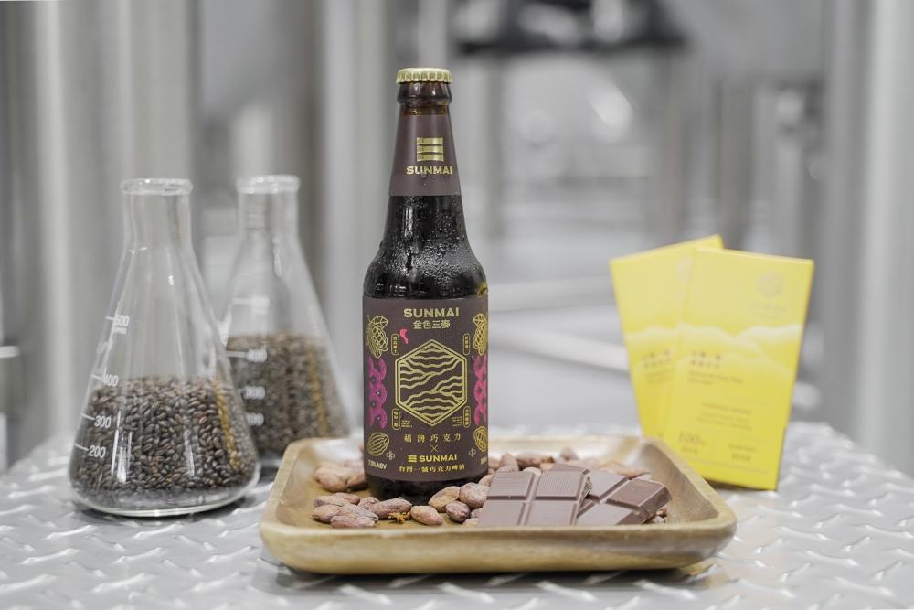 台灣1號巧克力啤酒/SUNMAI 金色三麥/福灣巧克力/台灣