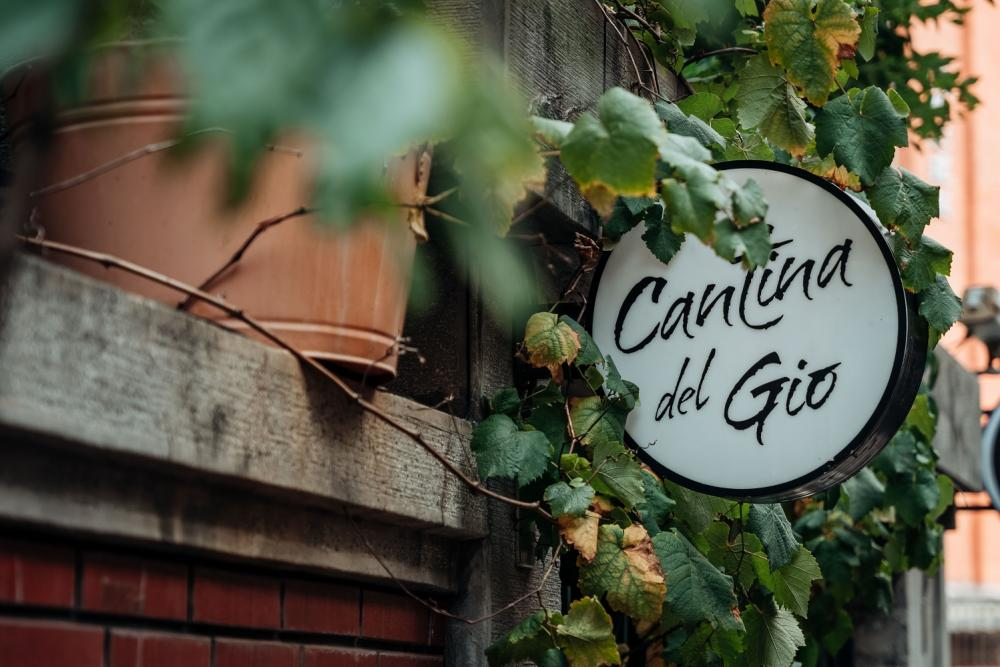 店招牌/Cantina del Gio/美食/義大利餐酒館/原木柴燒料理/台北/台灣