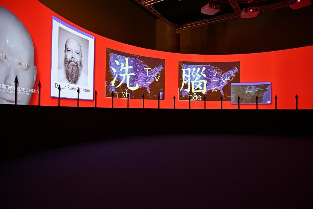 展場/禽獸不如--2020台灣美術雙年展/國立臺灣美術館/台中/台灣