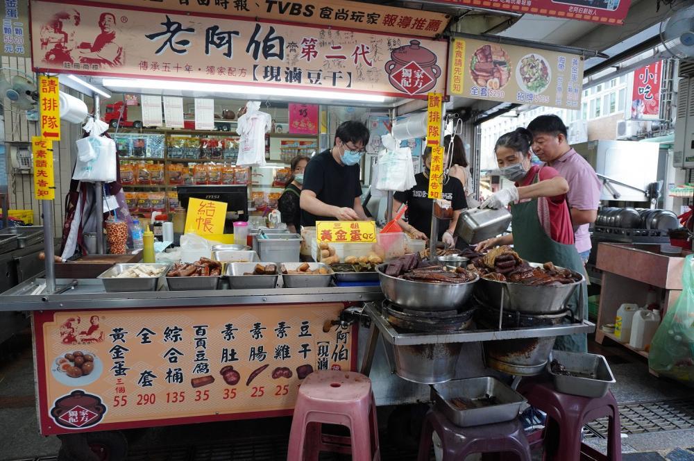 老阿伯現滷豆干/旅遊/大溪/桃園/台灣