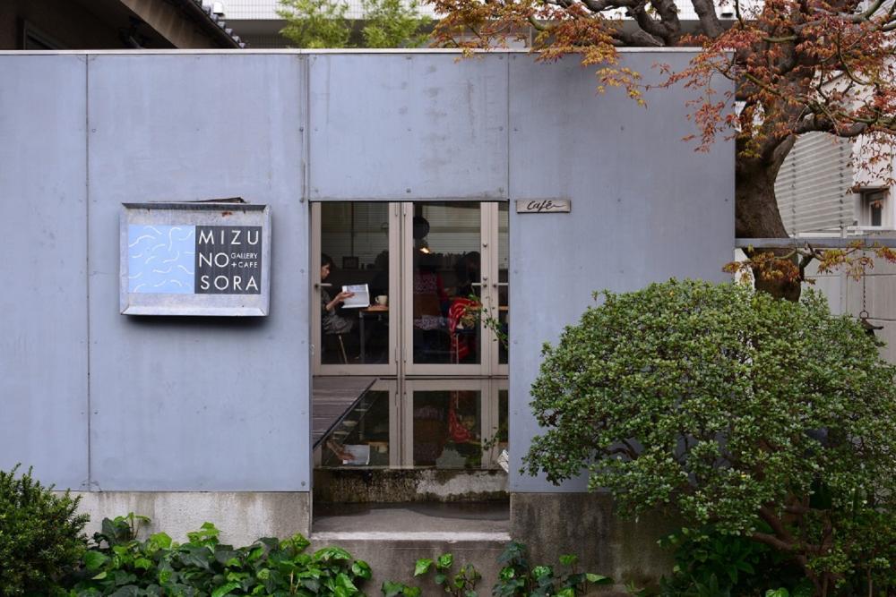 水之空藝廊/旅遊/東京/日本