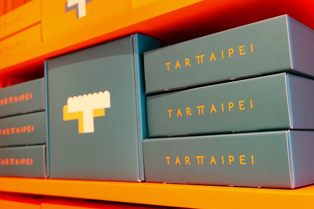 手工酥塔盒裝/TART TAIPEI/大安區/台北/台灣