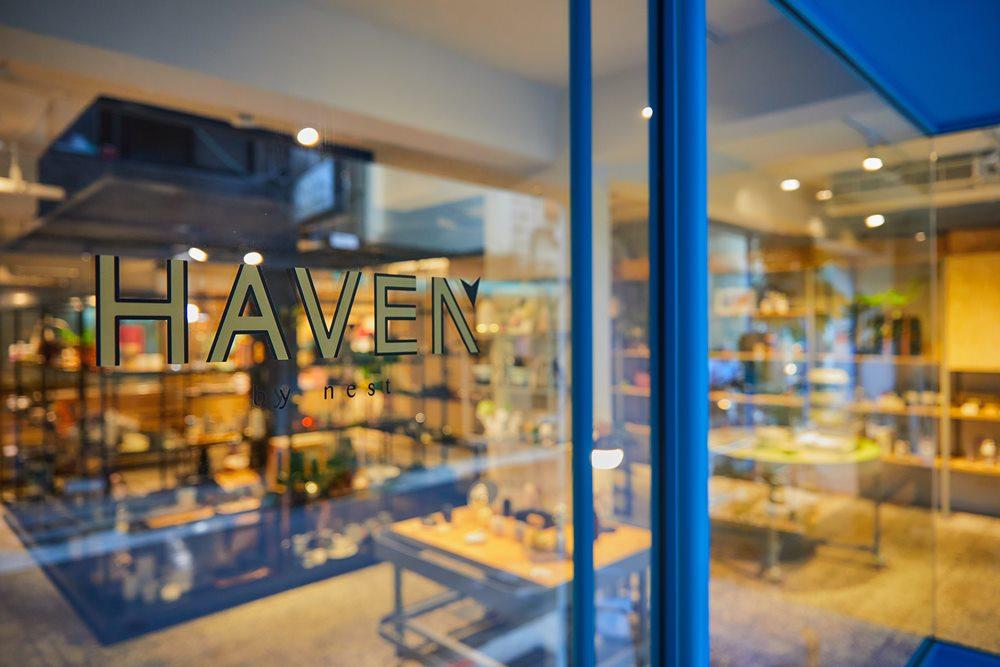 HAVEN by nest/選物店/赤峰街/台北