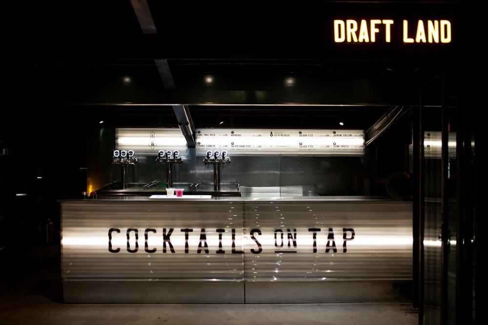 Draft Land/生活起物 googoods design/酒吧/亞洲50大酒吧/工家美術館/台