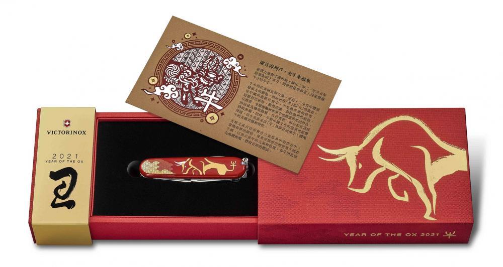 Huntsman 限量版瑞士刀/牛年商品/瑞士品牌/Victorinox/台灣