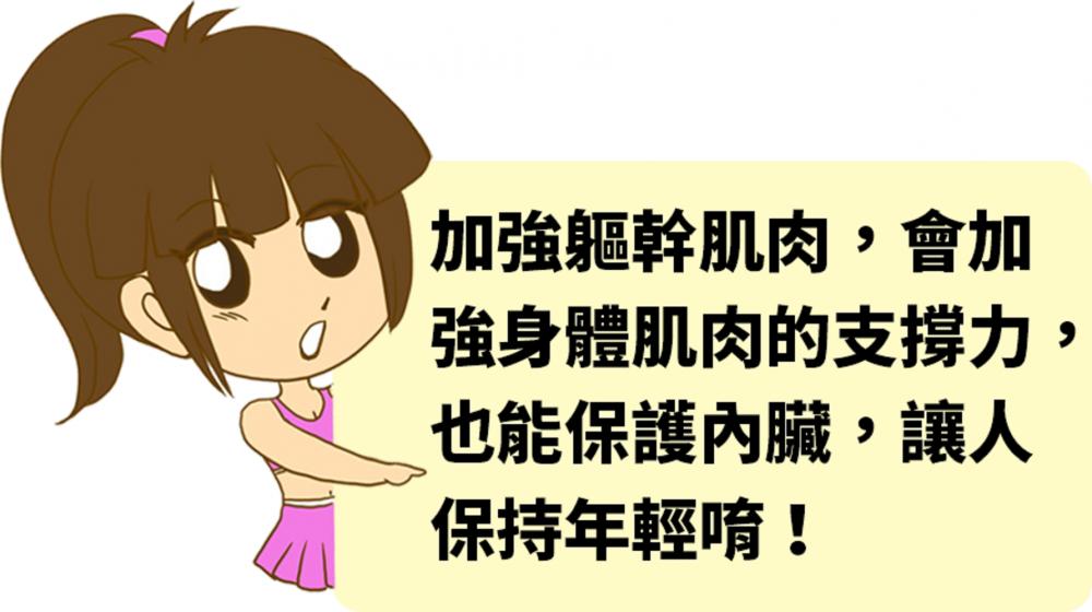迴紋針老師/舞者/台北/台灣/舒緩小撇步