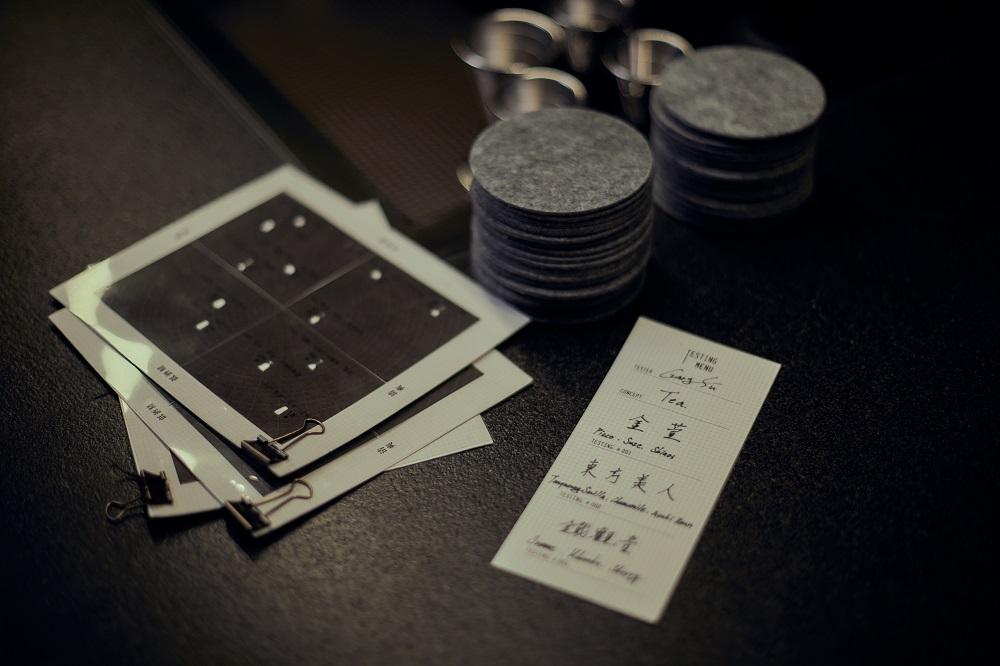 Testing Room/調酒/美食/台北/台灣