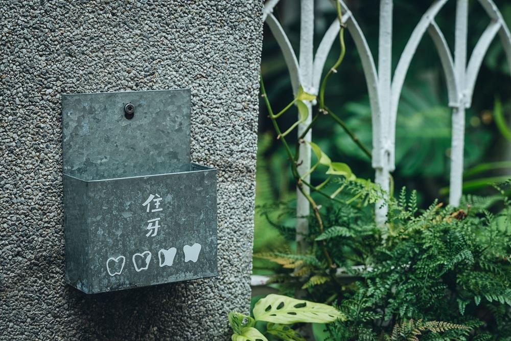 標誌/外觀/住牙/咖啡廳/台南/台灣