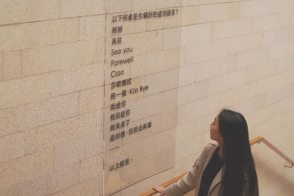 詩人之房/老別詩歌節/道別與鹽/礁溪老爺酒店/宜蘭