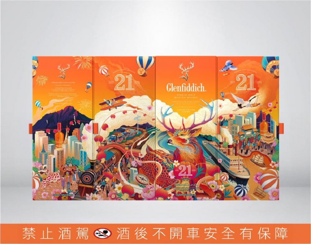 格蘭菲迪/新春禮盒/送禮首選/台灣