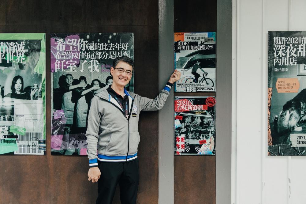 總監/2021街曆計畫/自行車文化探索館/旅遊/草悟道/台中/台灣