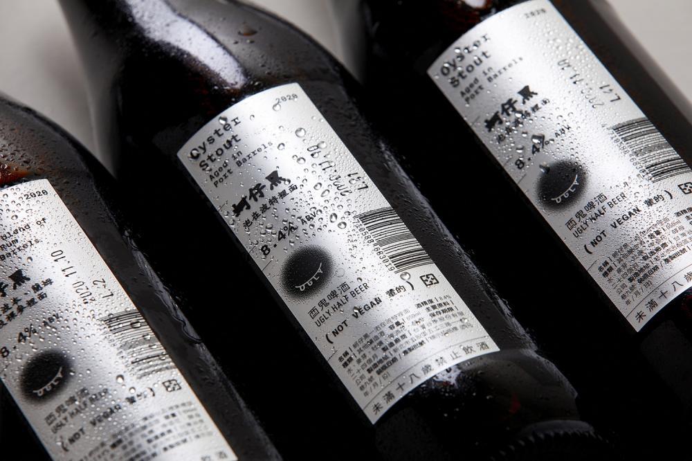 蚵仔黑/酉鬼啤酒/冬季限定/台灣