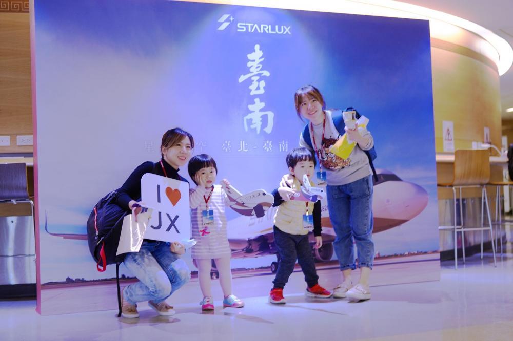 民眾留影/雙城號/STARLUX星宇航空/台南/台灣