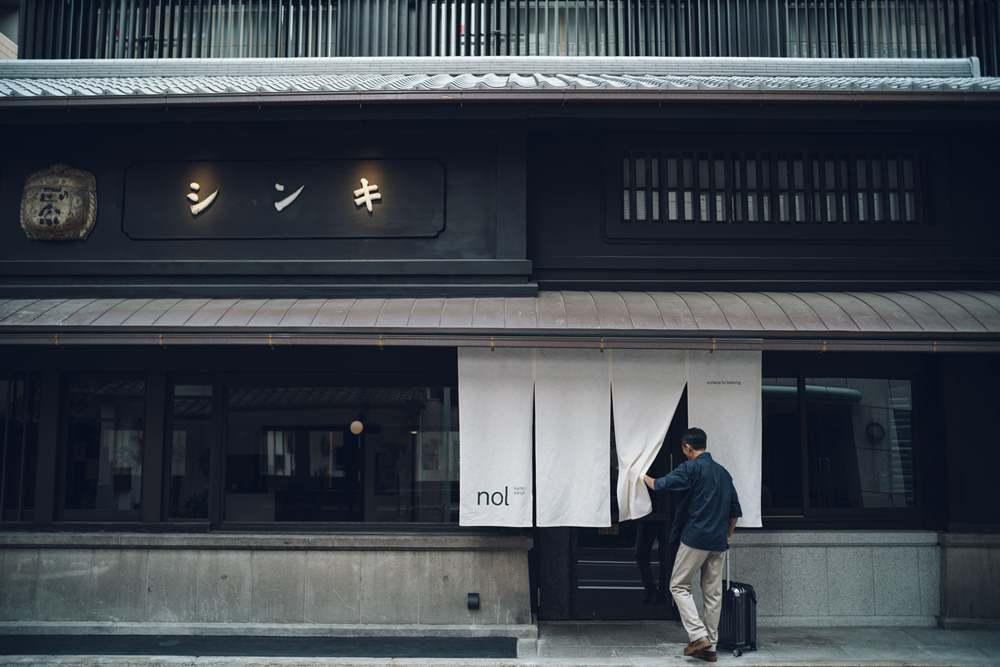 外觀/nol kyoto sanjo/酒造改建/飯店/京都/日本