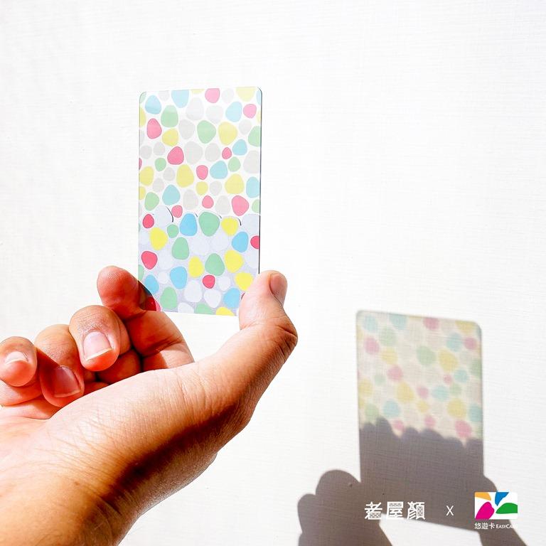2020旅行台灣悠遊卡/老屋顏/台灣