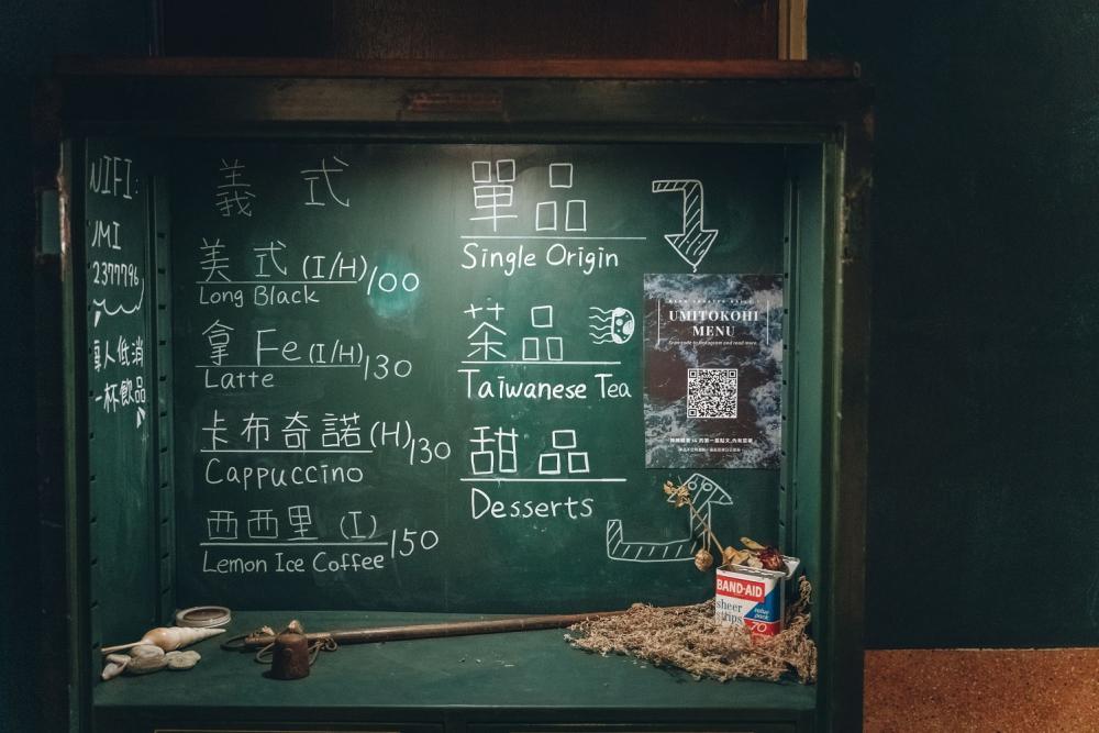 鐵製保險櫃/店內裝潢/海咖啡/歷史建築/咖啡廳/美食/高雄/台灣