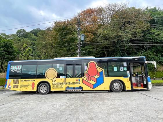 公車/黏黏怪物研究所/展覽/松山文創園區/台北/台灣