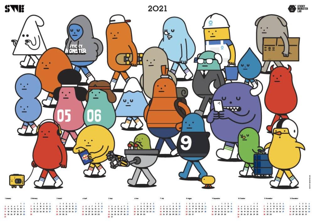 年曆/黏黏怪物研究所/展覽/松山文創園區/台北/台灣