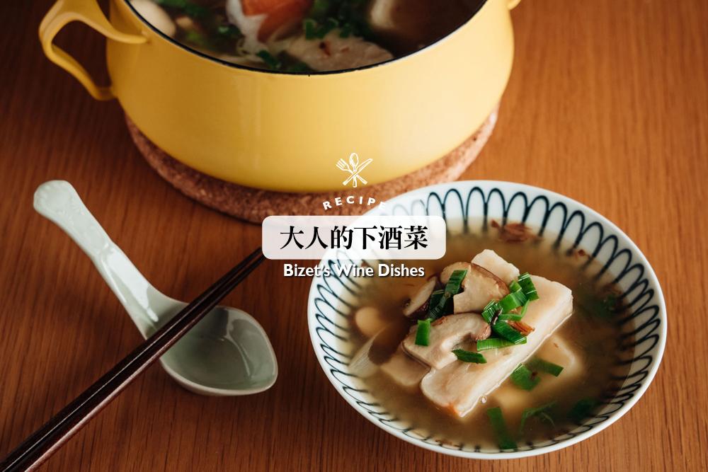 蘿蔔糕湯/下酒菜/美食/台灣