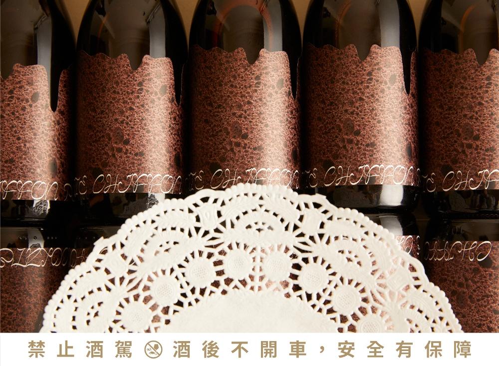 外觀/巧克力戚風波特/酉鬼啤酒/拾米屋/TERRA/冬季限定/台灣