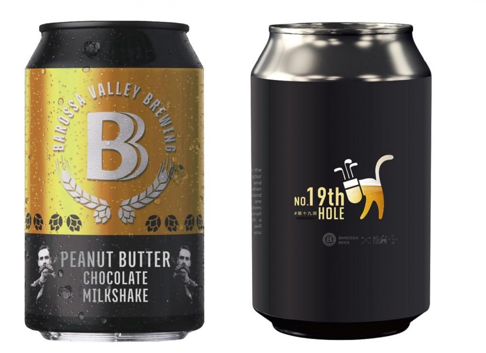 經典澳洲BVB精釀啤酒/啤酒派對禮盒/新年/打貓酒廠/台灣