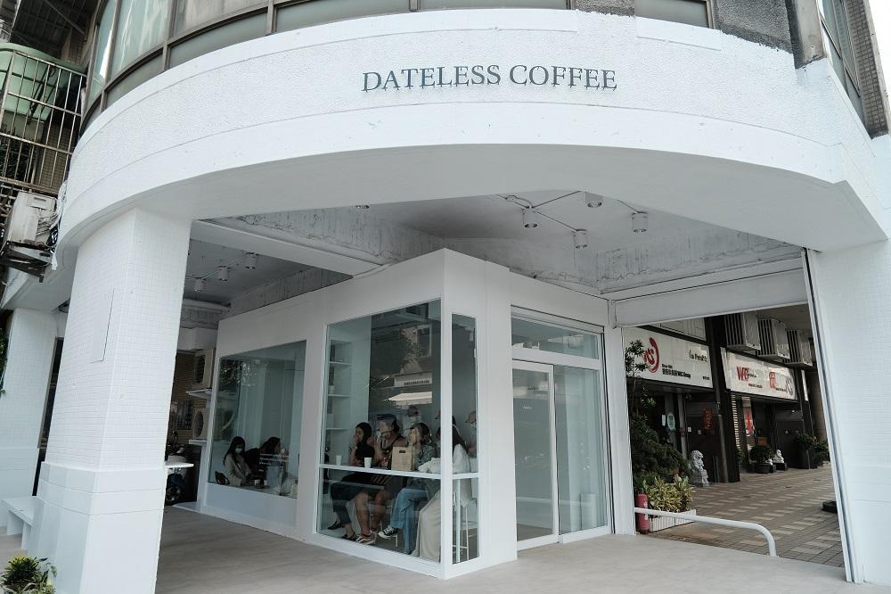 dateless/台北/台灣/純白咖啡館